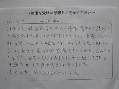 20120413_11149.jpg