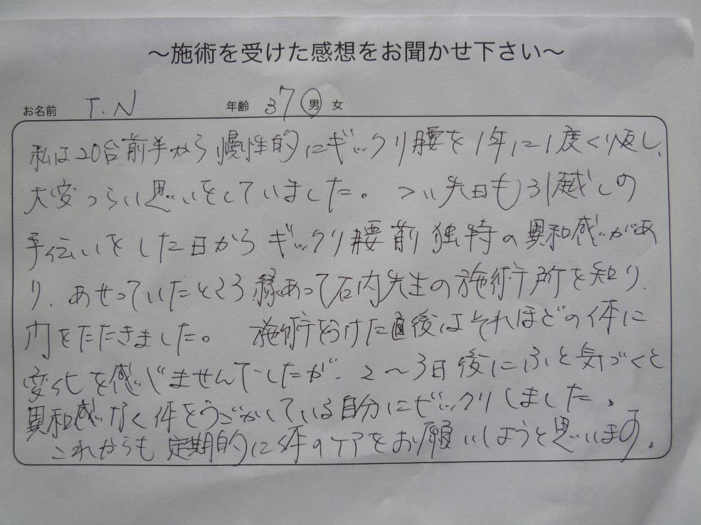 5_20120325174857.jpg
