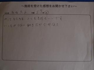P1010489.JPG