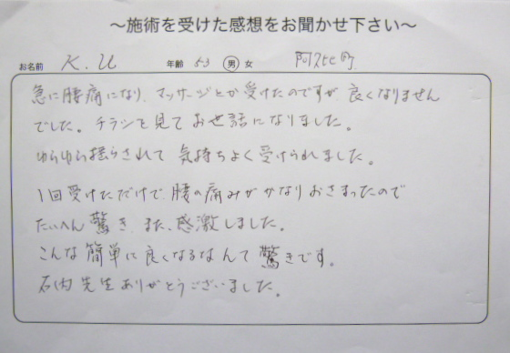 P1010506.JPG