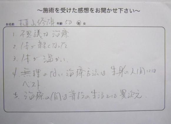 P1010508.JPG