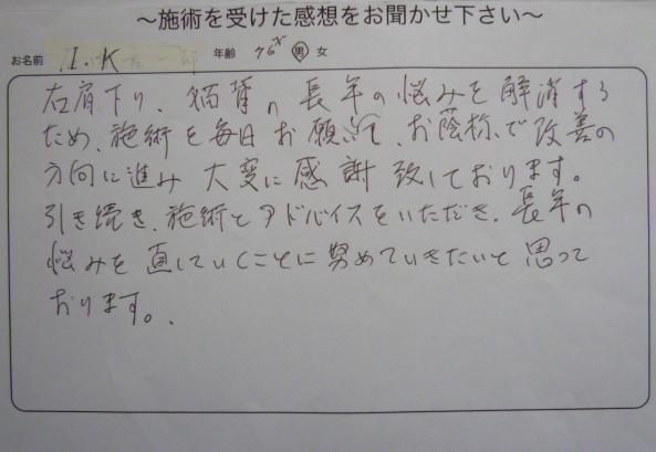 P1010514.JPG