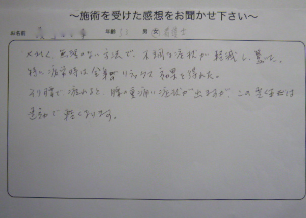 P1010515.JPG