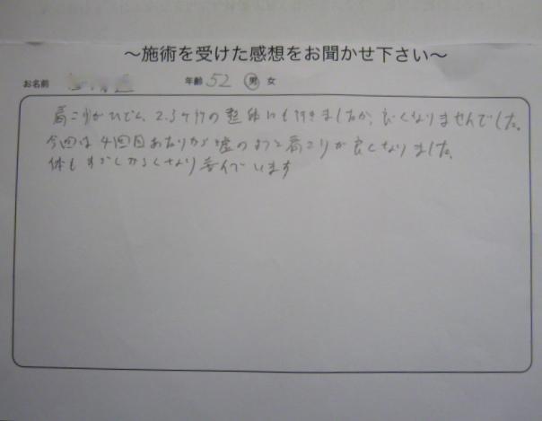 P1010518.JPG