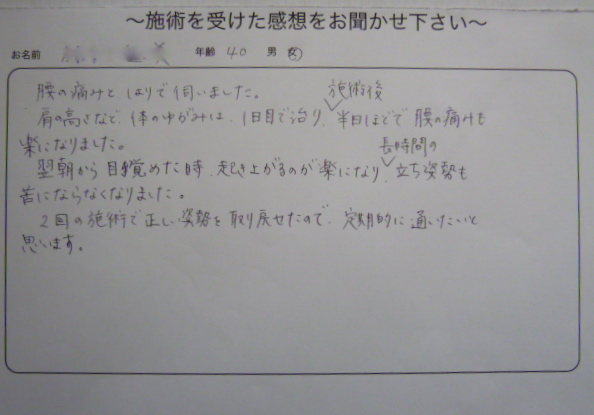 P1010519.JPG
