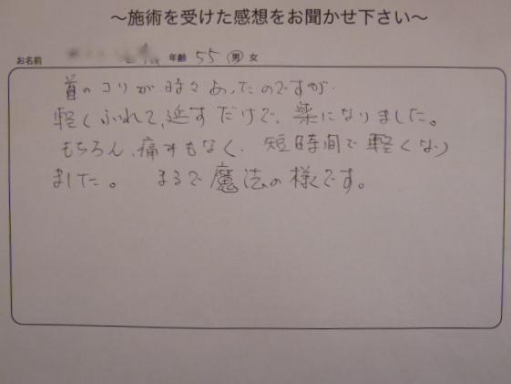 P1010536.JPG