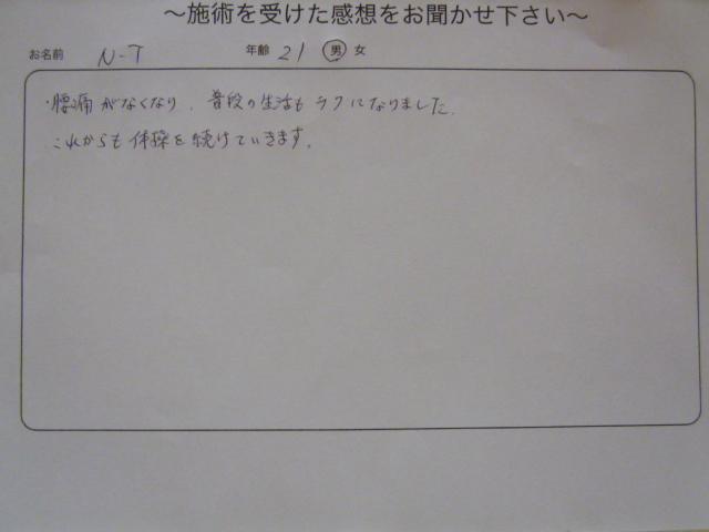 P1010553.JPG