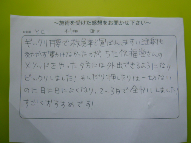 P1010676.JPG
