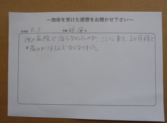 P1010808.JPG