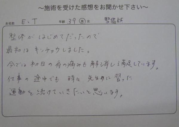P1010829.JPG