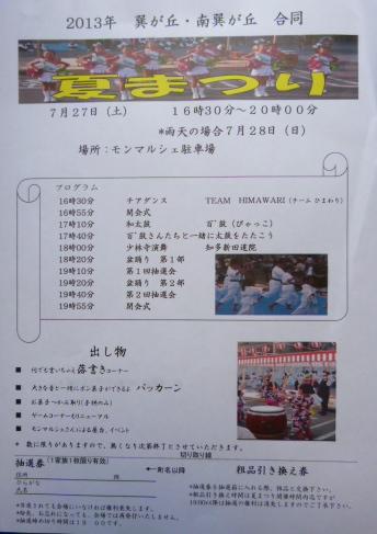 P1010832.JPG