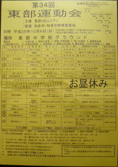 P1020110.JPG